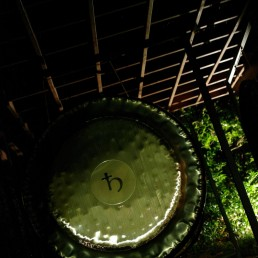 gong planetario om resonance