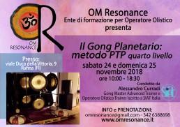 Gong Planetario 4 livello Alessandro curradi